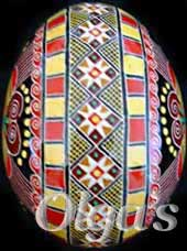 Ukrainian Pysanky Egg Art. Chicken egg with traditional design elements and symbols.