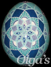 Blue Ukrainian Pysanka. Chicken egg.