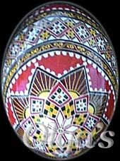 Ukrainian Pysanky Egg Art.